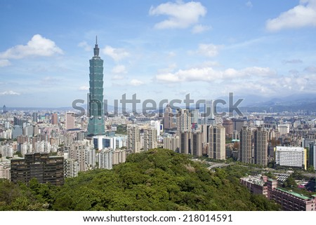 Taipei skyline during the day, Taipei Taiwan - stock photo