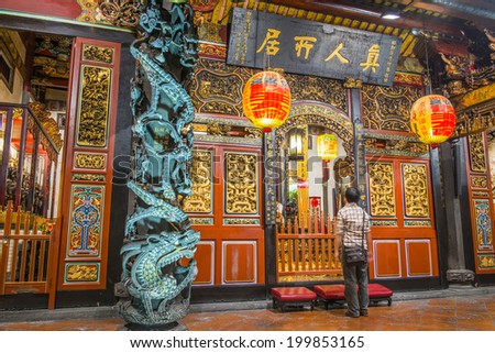 TAIPEI, TAIWAN-APRIL 23:  cultural festival is hosted on April 23, 2013 in Taipei,Taiwan. This festival is celebrated for the birthday of the  Emperor