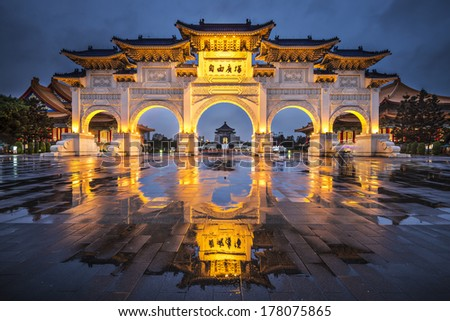 Taipei, Taiwan at Liberty Square. - stock photo