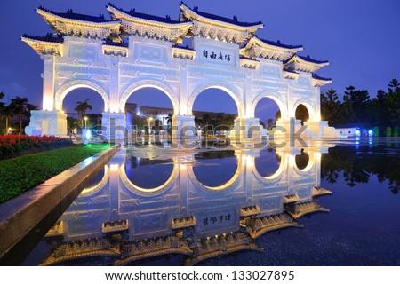 Taipei, Taiwan at Liberty Square Gateway and Chiang Kai-shek Memorial Hall. - stock photo