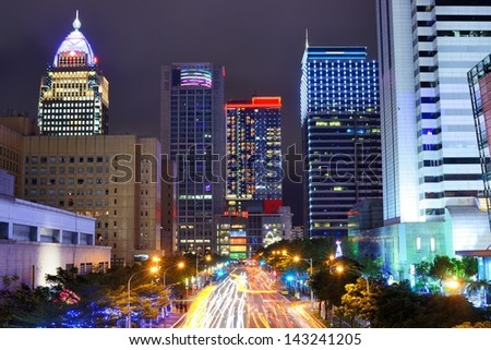Taipei, Taiwan cityscape in the Xinyi financial district. - stock photo