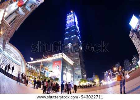 TAIPEI, TAIWAN - December 25: Overlooking East Taipei Mall and Taipei 101 in Xinyi financial district on Christmas, December 25, 2016, Taipei, Taiwan