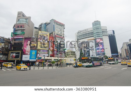 Taipei, Taiwan - December 31, 2015: Ximending is a neighborhood and shopping in the Wanhua District of Taipei, Taiwan. This picture was taked on cloudy day.