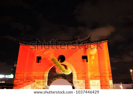 Taipei,Taiwan - Feb 28th , 2018 : The Westside Giant Safeguards Taipei Projection mapping at Beimen Performance Area when Taipei lantern festival Taiwan.