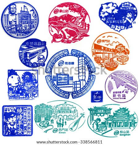 TAIPEI, TAIWAN - JANUARY 24, 2015: Close up of various rubber stamp with the Taiwan train station name in Taipei, Taiwan. Taipei 101, The building ranked worlds tallest from 2004 until 2010. - stock photo