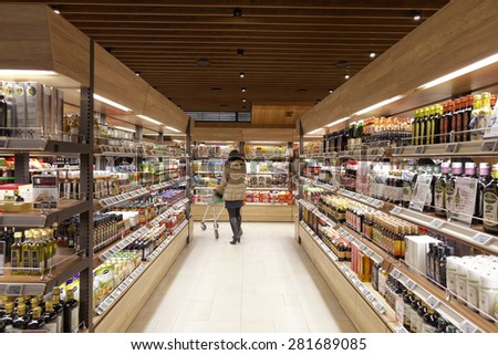 Taipei, Taiwan, January, 22th, 2015,  supermarket interior