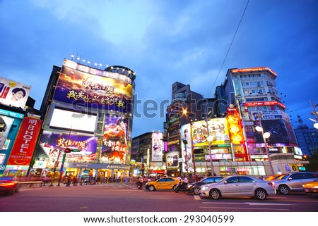 TAIPEI, TAIWAN - JULY 3: Crowds in Ximending District July 3, 2015 in Taipei, Taiwan. The district is a center of fashion culture and movie center for young people.