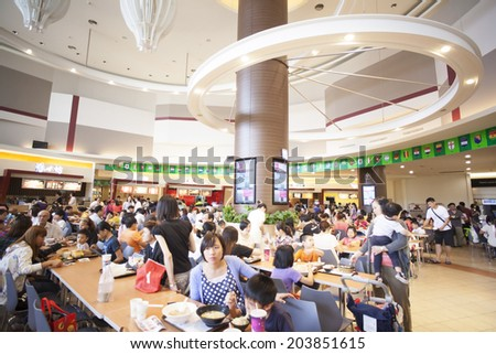 Food Court Stock Photos Images Amp Pictures Shutterstock