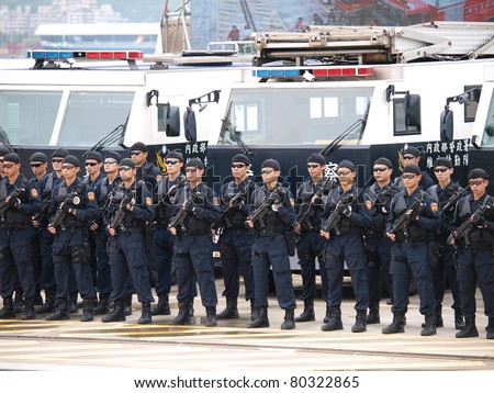 TAIPEI, TAIWAN - JUNE 29:The 2011 Jinhua exercise at the Port of Taipei on June 29,2011 in Bali,Taipei,Taiwan. A large anti-terrorism and disaster-response drill was staged at Taipei's port.