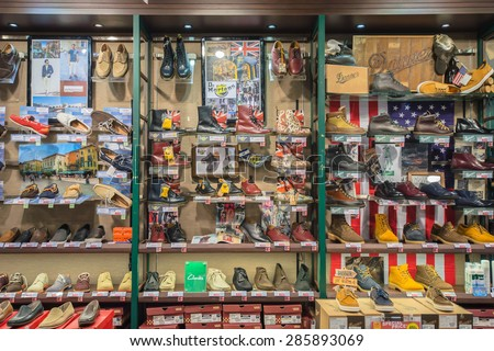 Taipei, TAIWAN - May 29, 2015: A view of a wall of shoes inside the local shoe  shop