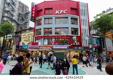 TAIPEI, TAIWAN - MAY 4,2016 : KFC at the Ximending street market in Taipei, Taiwan on May 4, 2016. This street is full of food stalls, shops, cafes, restaurants.