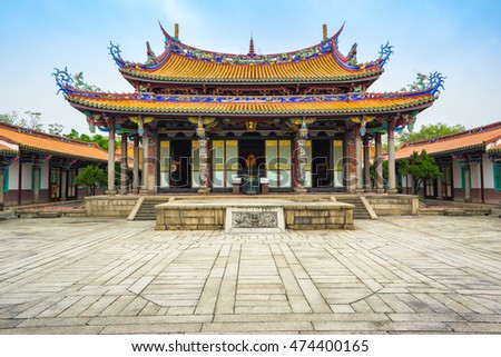 Taipei, Taiwan - October 24, 2015: The Taipei Confucius Temple in Taiwan.
