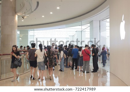 Taipei,Taiwan - September 23, 2017:People outside apple genius bar in Taipei 101