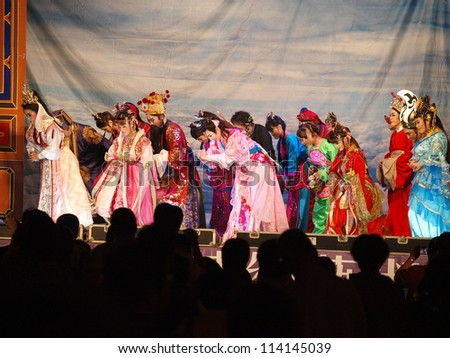 TAIPEI,TAIWAN- SEPTEMBER 23:Taiwanese Opera at 2012 Traditional Arts Festival of New Taipei City on Sept. 23,2012 in Tamsui,Taipei,Taiwan.The festival this year will be held from Sept. 14 to Nov. 25.