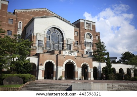 Taipei, Taiwan - September 14, 2014: The main Library of National Taiwan University
