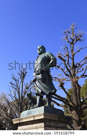 Titan Statue Stock Images, Royalty-Free Images & Vectors  Shutterstock