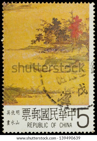 TAIWAN -CIRCA 1980: A stamp printed in Taiwan shows a traditional Chinese painting of landscape by Chour Ying during Ming Dynasty. An art collection of National Palace Museum, circa 1980 - stock photo