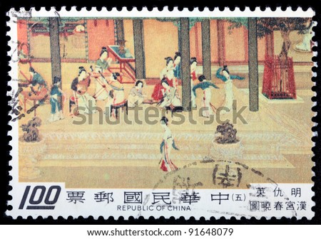 "TAIWAN - CIRCA 1980: A stamp printed in Taiwan shows a traditional painting of ""Spring Morning in the Han Palace by Ch'iu Ying, a famous artist during Ming Dynasty, circa 1980"