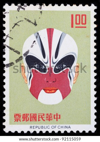 TAIWAN -CIRCA 1966: A stamp printed in Taiwan shows an traditional Chinese Facial Makeup, circa 1966