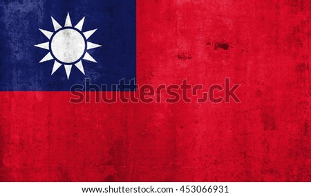 Taiwan country flag. with grunge wall texture background. - stock photo