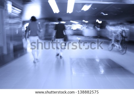 Taiwan - crowded subway - stock photo