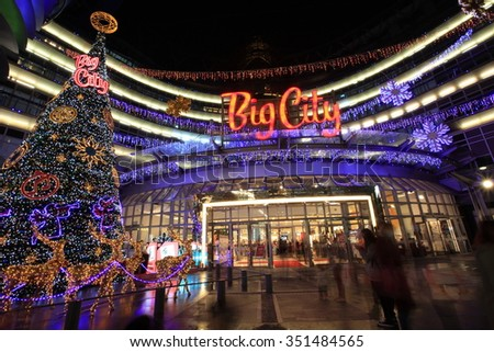 Taiwan - December 09 2015: Big city shopping mall Christmas decorations in Hsinchu.
