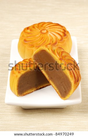 Taiwan delicious dessert - Egg yolk shortcake - stock photo
