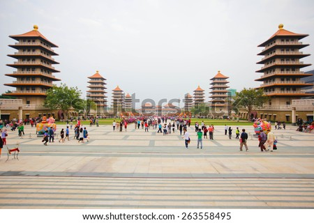 Taiwan - February 23 2015: Fo Guang Shan buddist temple in Kaohsiung - stock photo