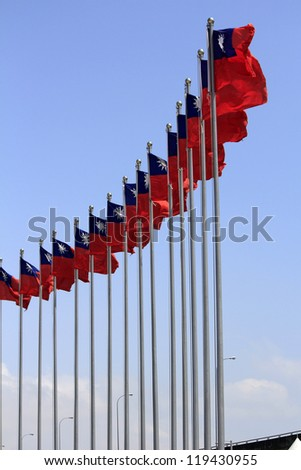 Taiwan flag (Flag of the Republic of China) - stock photo
