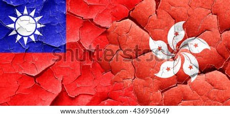Taiwan flag with Hong Kong flag on a grunge cracked wall
