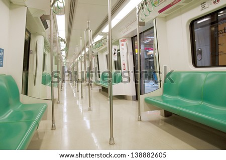 Taiwan - Kaohsiung Metro trains - stock photo