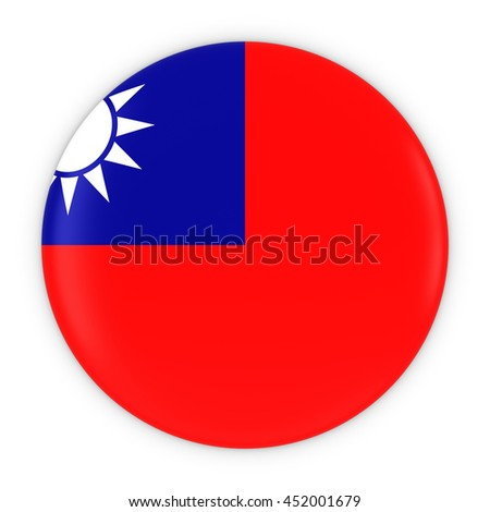 Taiwanese Flag Button - Flag of Taiwan Badge 3D Illustration - stock photo