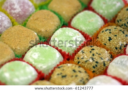 Taiwanese tea cakes - stock photo