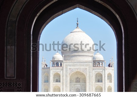 Taj Mahal. Agra, India - stock photo