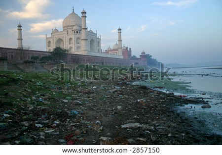 Taj Mahal. Five minutes before the dawn. - stock photo