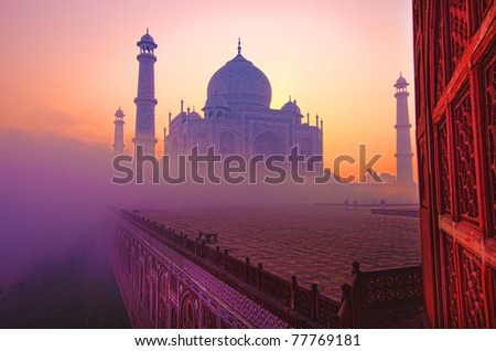 Taj Mahal in India, Agra - stock photo