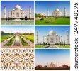 Taj Mahal set, Agra, Uttar Pradesh state in India - stock photo