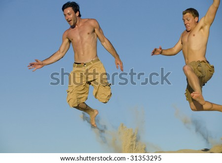 Take a Leap - stock photo