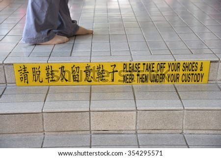 Take off Shoes Sign At Religious Building  - stock photo