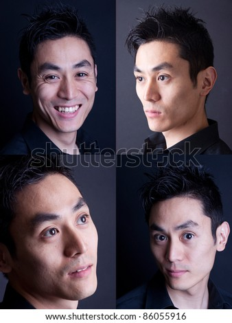 Take your pick of four pictures of a Japanese model - stock photo