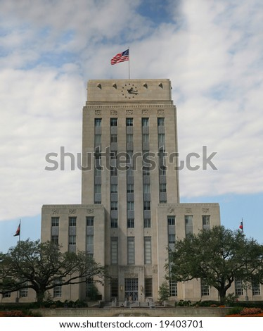 Tall and Grand Houston City Hall(Release Information: Editorial Use Only. Use of this image in advertising or for promotional purposes is prohibited.) - stock photo