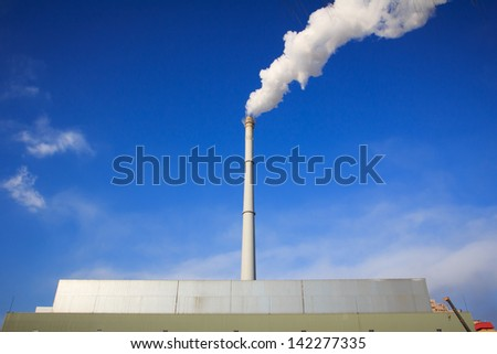 tall chimney in Beijing - stock photo