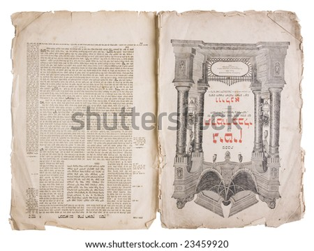 talmud sheet as a background - stock photo