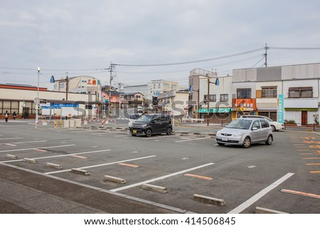 Tamanna Japan March 23, 2016: the parking lot of the train station in Japan Tamana.