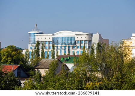 Tambov. Russia. Administrative building of Office of Federal State Statistics Service of Tambov region
