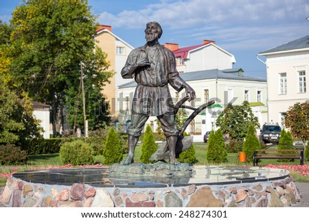 "TAMBOV, RUSSIA - SEPTEMBER 13, 2014: Monument tambovskiy muzhik. Park ""Sochi"" at Kronstadt square. Opened June 12, 2008 - stock photo"