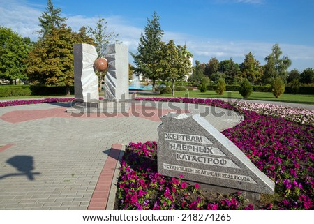 TAMBOV, RUSSIA - SEPTEMBER 13, 2014: Russia. Tambov. Park Sochi. Monument to victims of nuclear accidents. Established April 26, 2011 - stock photo