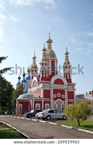 TAMBOV, RUSSIA - SEPTEMBER 13, 2014: Tambov city. Church of St. John the Baptist of Kazan Monastery - stock photo
