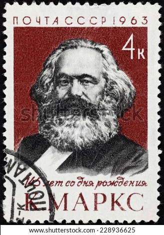 "Tambov, Russian Federation - October 02, 2013: USSR postage stamp ""Karl Marx. 145 years of the birth"". USSR postage stamp 1963 year.  - stock photo"