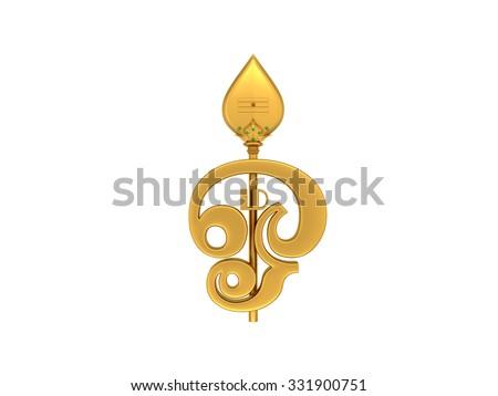 Tamil Om Symbol with Vel - stock photo
